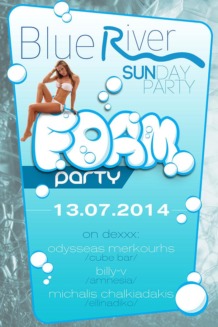 foam_party_13_07_3